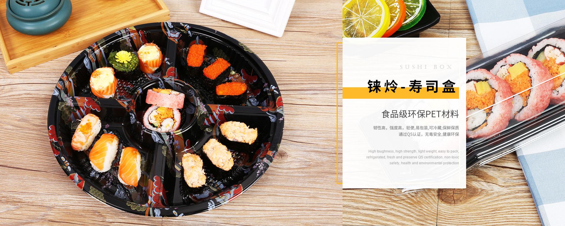 苏州食品吸塑盘